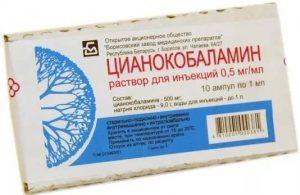 Упаковка средства Цианкобаламин