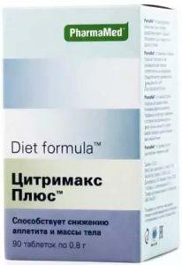 Витамин Цитримакс Плюс от Фарма Мед