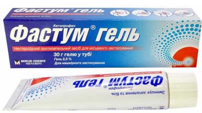 Препарат Фастум-гель