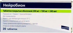 Упаковка таблеток Нейробион от MERCK