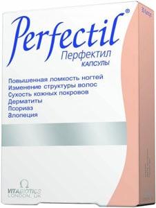 Добавка Перфектил