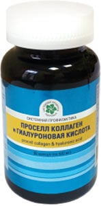 Добавка Procell collagen & hyaluronic acid