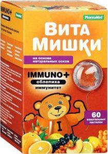 Добавка Вита Мишки Bioplus