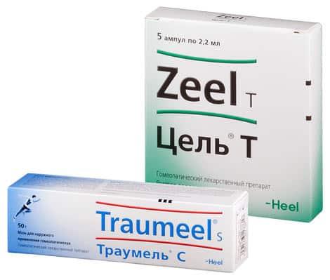 Препараты Траумель С и Цель Т