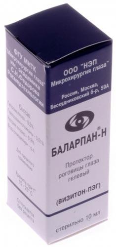 Баларпан-Н