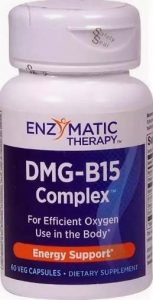 Добавка DMG-B15 для иммунитета