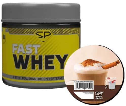 Fast Whey со вкусом капучино
