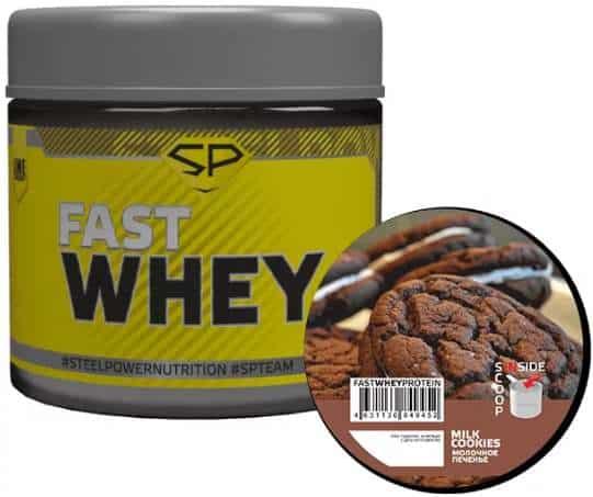 Fast Whey со вкусом печенья