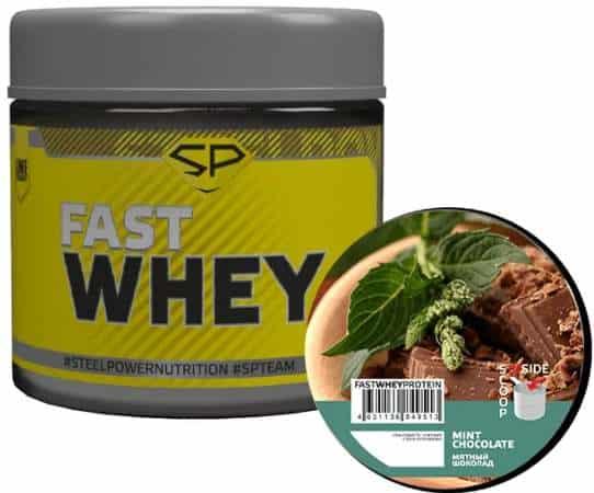 Fast Whey со вкусом шоколада