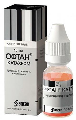 Офтан-катахром