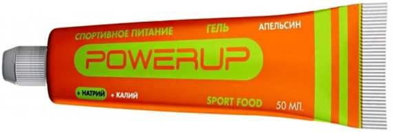 Гель Powerup со вкусом апельсина