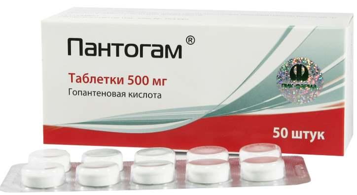 Препарат Пиридитол