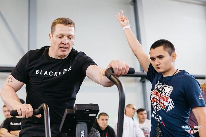 Ural Athletic Challenge 5