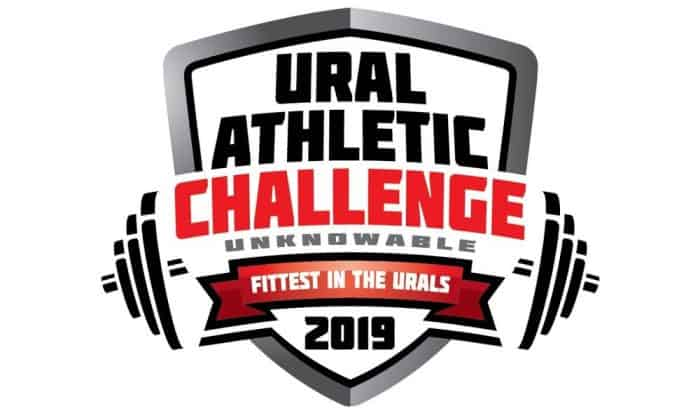 Ural Athletic Challenge
