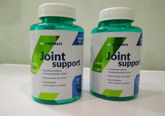 Две упаковки joint support