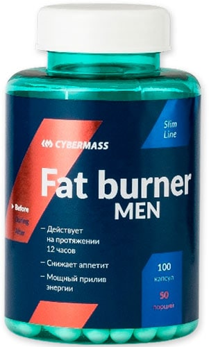 Упаковка Fat Burner men Cybermass