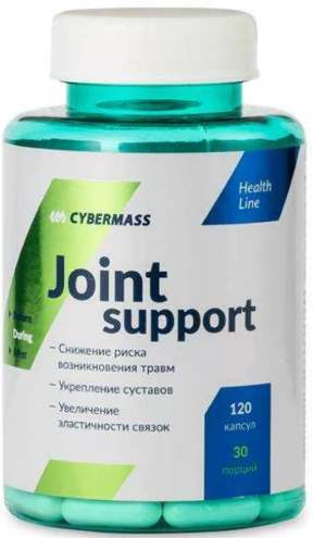 120 капсул joint support