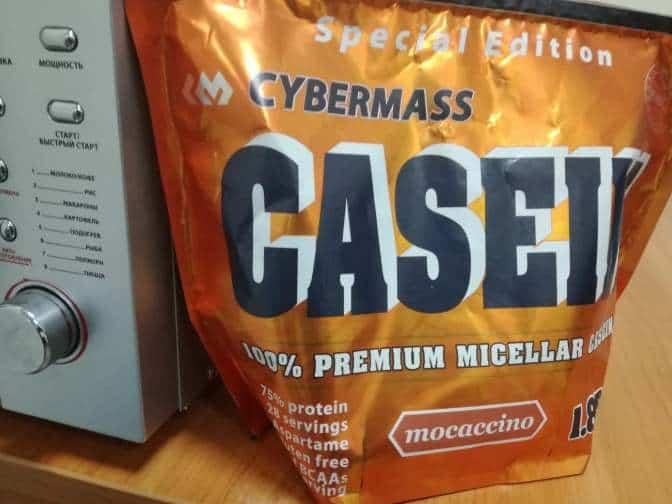 Cybermass Casein со вкусом кофе