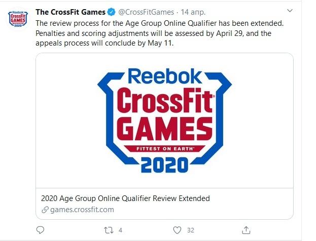 Решение CrossFit HQ