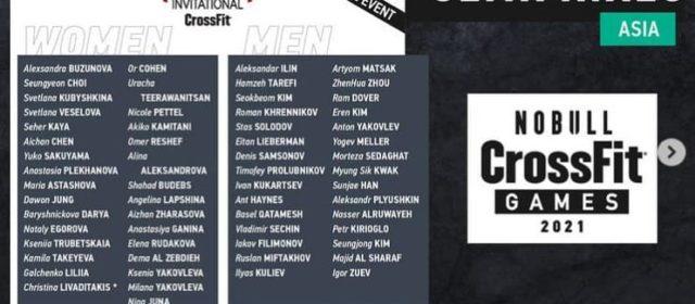 Россия на CrossFit Games